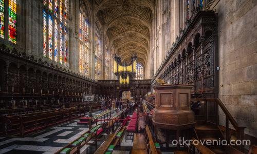 King's College Chapel - още един поглед
