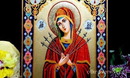 Пресвета Богородица Седемстрелна