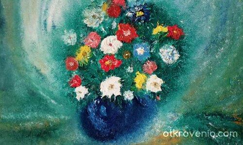 Първи опит- Цветя