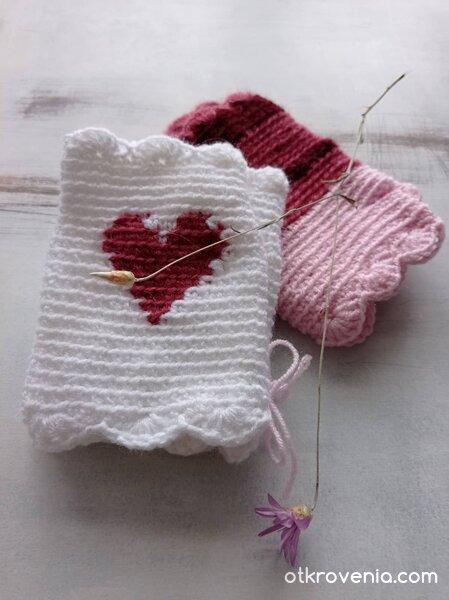 Сърце за теб - ръкавички без пръсти