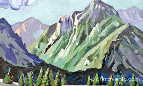 Планината 791