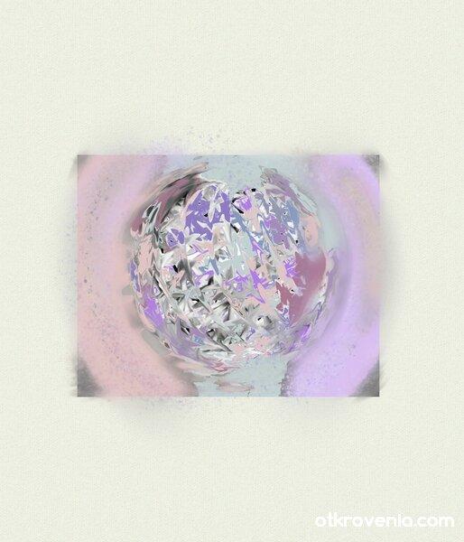 Космическо кълбо I