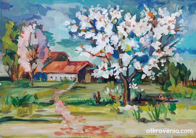 Пролет в сърцето ми