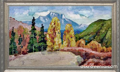 Планината 731