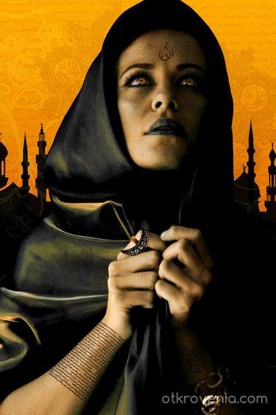 Арабски мотив