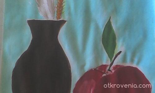 ябълка и ваза