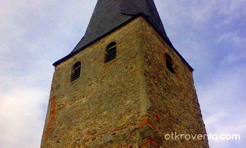 Ранно средновековие