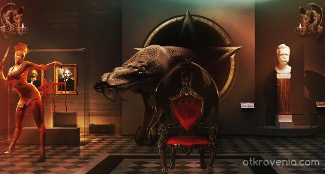 Музей на Злото