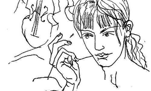 Рисунка 228