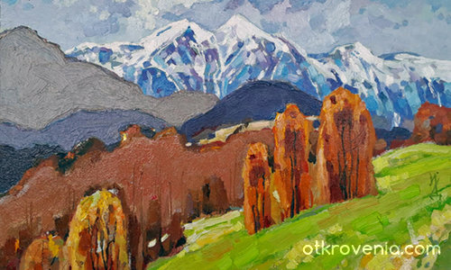 Планината 697