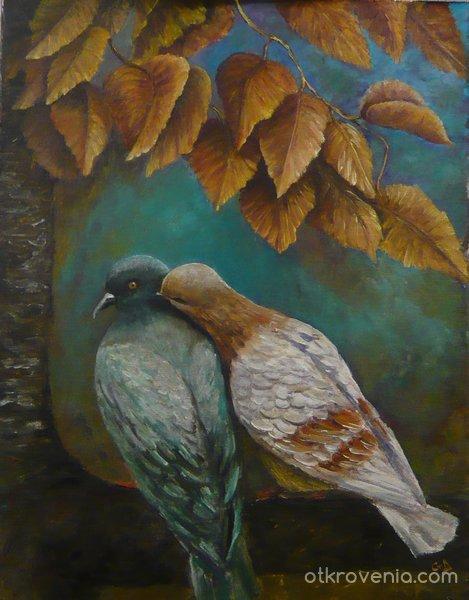 Влюбени гълъби