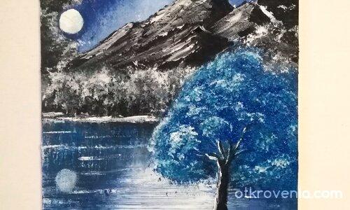 Синьото дърво