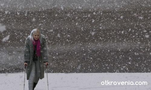 Снежни изненади