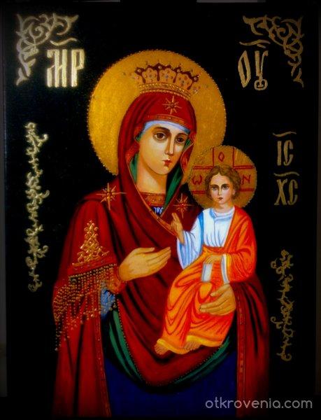 Богородица Иверская