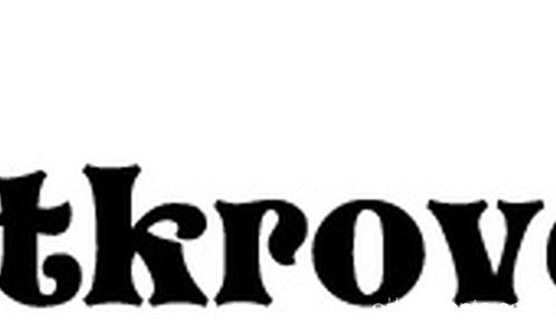Откровения-лого2