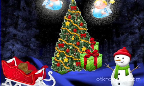 Коледен фестивал - В коледната нощ - ІІІ място