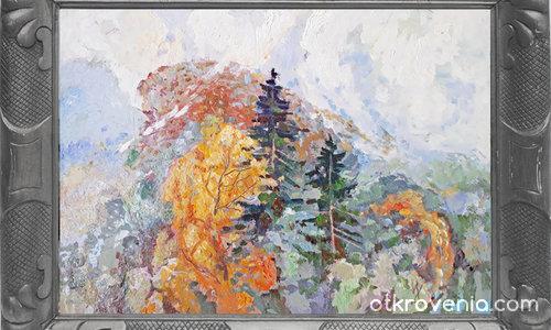 Планината 619