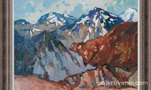 Планината 621