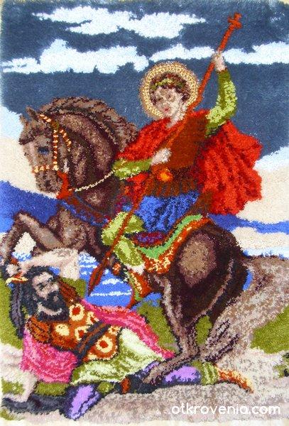 ''Свети Димитър''