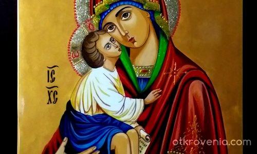 Пресвета Богородица Донска