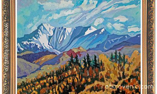 Планината 600