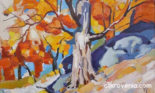 Есен 18