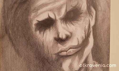 Joker мой стил.