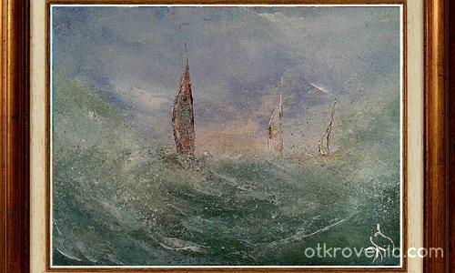 Бягство от вълните