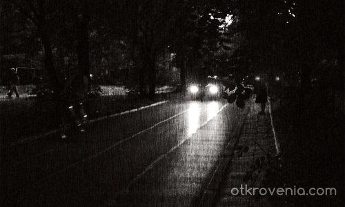 Навън в дъжда