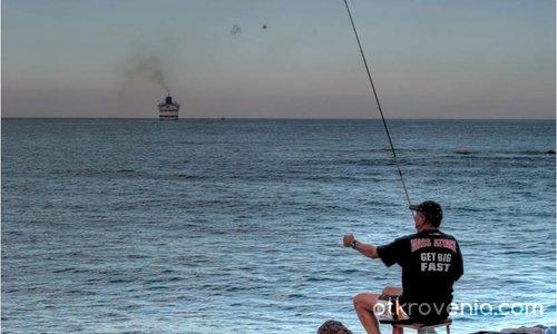 Рибар!
