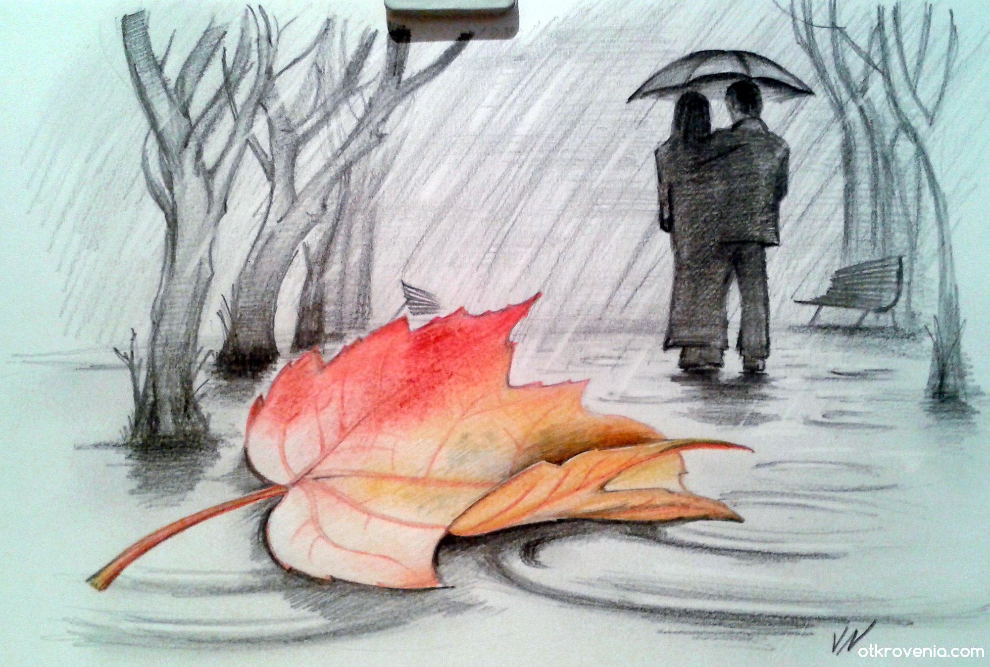 Эскизы картинок осень