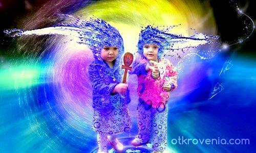 Индигови деца