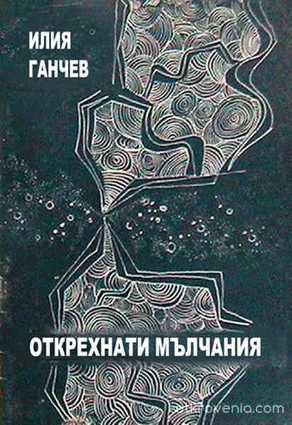Книгите 27