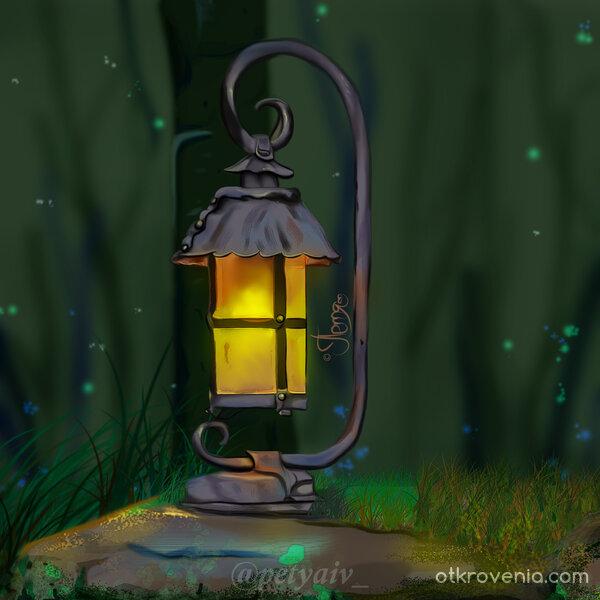 Фенер във вълшебната гора
