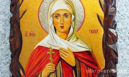 Света Галина мъченица