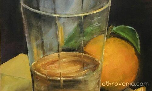 Натюрморт с питие и портокал