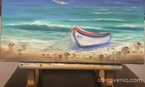 Моята лодка