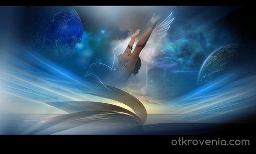 Откровението на мъдростта (The disclosure of the wisdom)