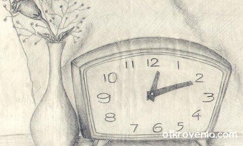 Часовникът на баба