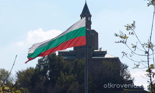 Моята България!