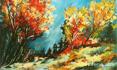 Есента на художника