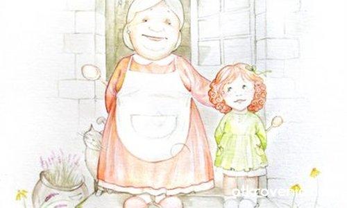 Средноградските магьосници - Мая и баба Цветна