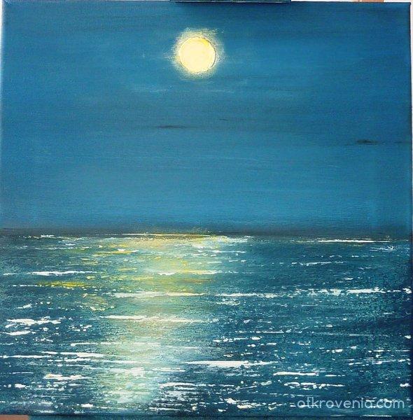 Влюбена луна