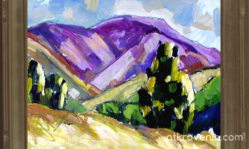 Виолетовата планина