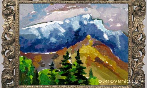 Планината 415