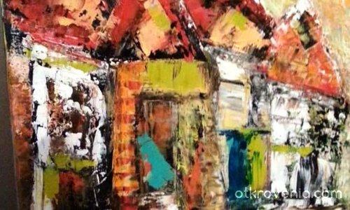 Къщите на съседите