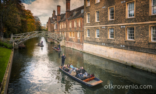 Punting on River Cam, Cambridge
