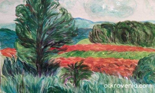 Summer field / Лятно поле