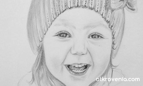 Портрет на момиче