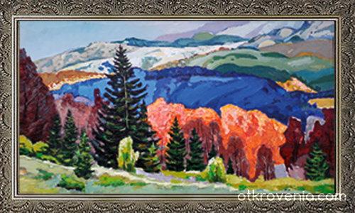 Васильовската планина – 560